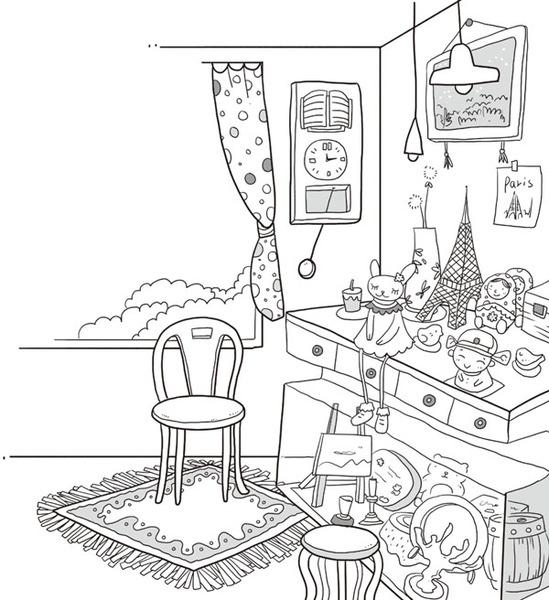 方法一 整理房间