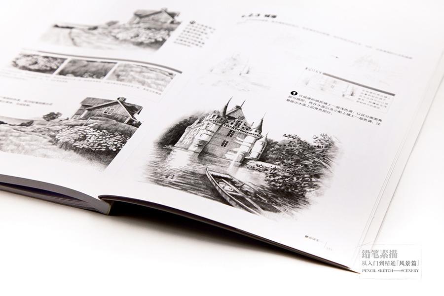 铅笔素描从入门到精通-风景篇